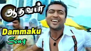 Aadhavan   Aadhavan full Tamil Movie Scenes   Suriya Intro   Dammaku Dammaku Song   Surya Mass Scene