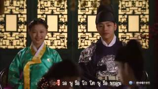 Moonlight is Setting (The Moon That Embraces The Sun OST) KARAOKE