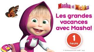 Masha et Michka - 🌴 Les grandes vacances avec Masha!🌴 Le grand almanach des cartoons sur l