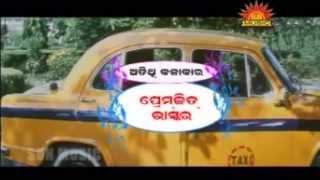 BHULI HUENA - Latest Oriya Movies 2015 || ORIYA FULL MOVIE || Odia Full Movies