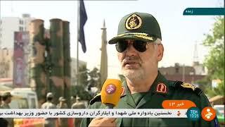 Iran Sacred Defense exhibition, Baharestan squ., Tehran city نمايشگاه دفاع مقدس ميدان بهارستان تهران