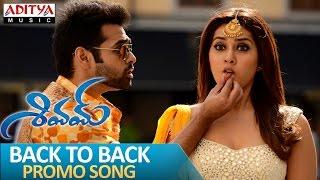 Shivam Movie Back To Back Promo Video Songs -  Ram, Rashi Khanna