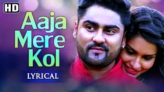 New Punjabi Songs 2016 | Aaja Mere Kol | Official Lyrical Video [Hd] | Munny Fame