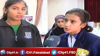 Table tennis tournament started in Girls college Jhang
