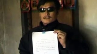 Blind Chinese activist could be in U.S. custody