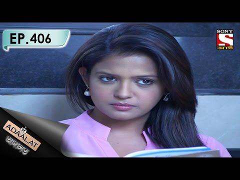 Xxx Mp4 Adaalat আদালত Bengali Ep 406 Jurassic Dweep Part 1 3gp Sex