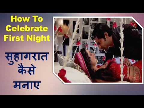Xxx Mp4 How To Celebrate First Night सुहागरात कैसे मनाए 3gp Sex