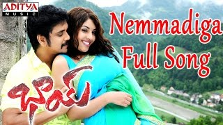 Nemmadiga Full Song || Bhai Telugu Movie || Nagarjuna, Richa Gangopadyaya