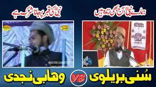 Wahabi vs sunni wahabi ki jahalat ka munh tor jawab part#2 by allama farooq khan razvi!!!