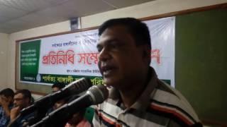 CHT Council//পার্বত্য নাগরিক পরিষদ//Advocate Eakub Ali Chowdhury