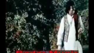 Badar Munir song movie pashto