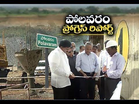 Speed up Polavaram works : CM Chandrababu Naidu to officials