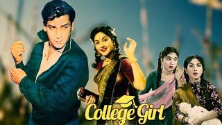 College Girl | Full Movie | Shammi Kapoor | Vyjayanthimala | 1960