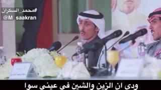 محمد السكران - فرقا الرجاجيل