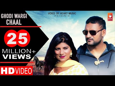 Ghodi Bargi Chaal | Ajay Hooda | Pooja Huda | Annu Kadyan | Gagan Haryanvi | Haryanavi Songs 2016