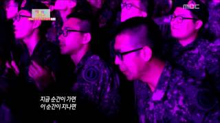 Davichi - Don't say goodbye, 다비치 - 안녕이라고 말하지마, Beautiful Concert 20121015