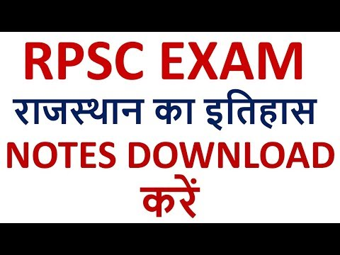 Xxx Mp4 RPSC EXAM HISTORY OF RAJSTHAN NOTES DOWNLOAD 3gp Sex