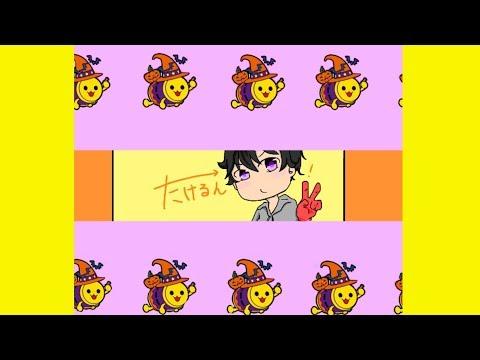 【maimai新作稼働!】MiLKプレート回収と新曲!