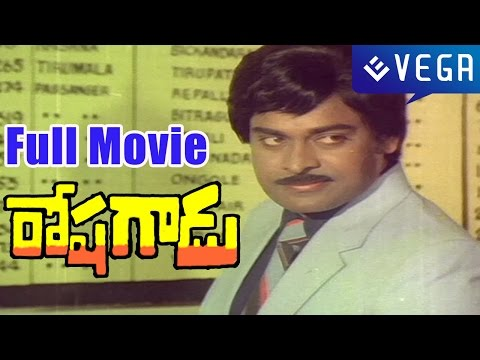 Xxx Mp4 ROSHAGADU Telugu Full Length Movie Chiranjeevi Madhavi 3gp Sex