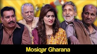 Khabardar Aftab Iqbal 14 April 2017 - Mosiqar Gharana - Express News