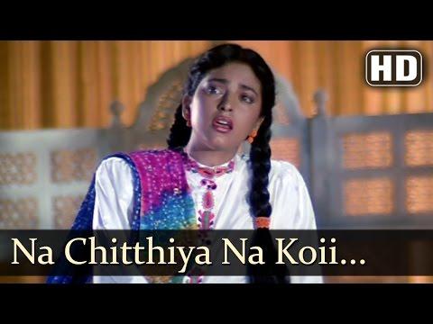 Xxx Mp4 Na Chitti Aai Na Koi Sandesa Juhi Chawla Love Love Love 3gp Sex