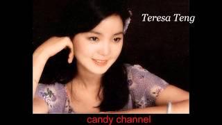 เติ้งลี่จวิน 35 ปี - Teresa Teng (Full Album)