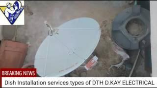 SOLID 4 FEET 120 CM Dish Antenna C Band/ Ku Band ◀Dish Types of DTH Satellite 📡 Info ▶