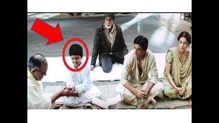 Amitabh Bachhan और Shahrukh Khan साथ दिख रहा ये बच्चा आज दीखता है कुछ ऐसा