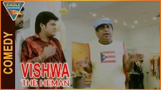 Vishwa the Heman Hindi Dubbed Movie || Brahmanandam And Ali Comedy Scene || Eagle Hindi Movies