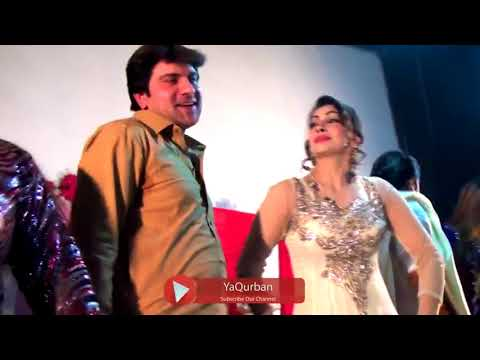 Xxx Mp4 Pashto New Stage Show Dance 2018 Swat De Tal Abad We Seher Khan Adnan 3gp Sex