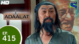 Adaalat - अदालत - Karate - Episode 415 - 25th April 2015