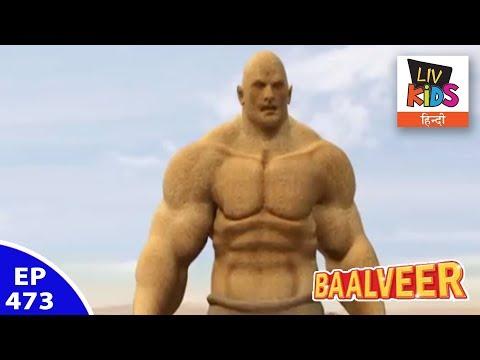 Xxx Mp4 Baal Veer बालवीर Episode 473 Sand Monster 3gp Sex