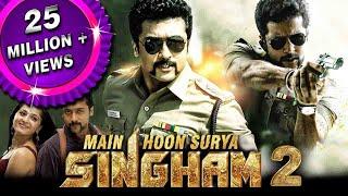 Main Hoon Surya Singham 2 (Singam 2) Hindi Dubbed Full Movie | Suriya, Anushka Shetty, Hansika