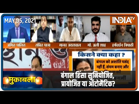Muqabla Who is behind the post poll violence in West Bengal Watch full debate