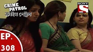 Crime Patrol - ক্রাইম প্যাট্রোল (Bengali) - Ep 308 - A Shot In The Dark
