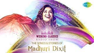 Weekend Classic Radio Show | Madhuri Dixit Special | Paisa Yeh Paisa | Speaker Phat jaye