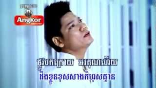 [ RHM VCD Vol 131 ] Preab Sovath - Ke La'or Heuy Oun Euy Kom Yom (Khmer MV) 2012