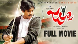 Jalsa Telugu Full Movie || Pawan kalyan , Ileana D'Cruz
