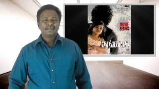 Kangaroo Tamil Movie Review - Tamil Talkies