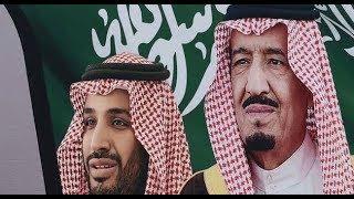 أمر ملكى بموعد أجازة عيد الفطر فى السعودية بعد تمديدها بأوامر من الملك سلمان