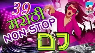39 Non Stop | Superhit Marathi Dj 2017 |