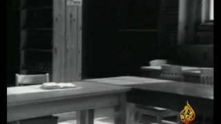 مالكولم إكس عن قرب الحلقة الثانية الجزء الأول