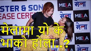 New Nepali Movie Mela | Salon Basnet | Aamesh Bhandari | Asishma Nakarmi | Song Release Ceremony