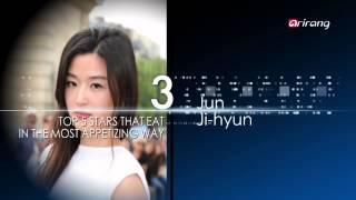Showbiz Korea - TOP 5 STARS THAT EAT IN THE MOST APPETIZING WAY 음식 맛있게 먹는 스타