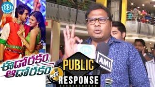 Edorakam Adorakam Movie Public Response -  Manchu Vishnu || Raj Tarun || Hebah Patel