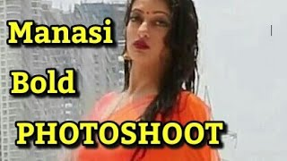 Manasi Naik Hot Pics In Rain | Star Ambassador