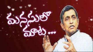 Lok Satta Jaya Prakash Narayana with  Sakshi Manasulo Maata - Watch Exclusive