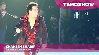 Shaheen Sharif - Sharang Sharang (2017)