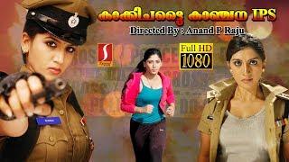 Kakki sattai Kanchana IPS | Malayalam Full Movie | Super Hit Action Movie | HD 1080p