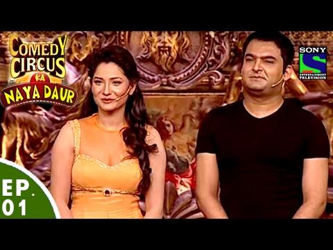 Comedy Circus Ka Naya Daur - Ep 1 - Kapil Sharma's Epic Comedy